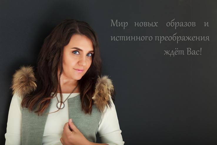 elena_revkova