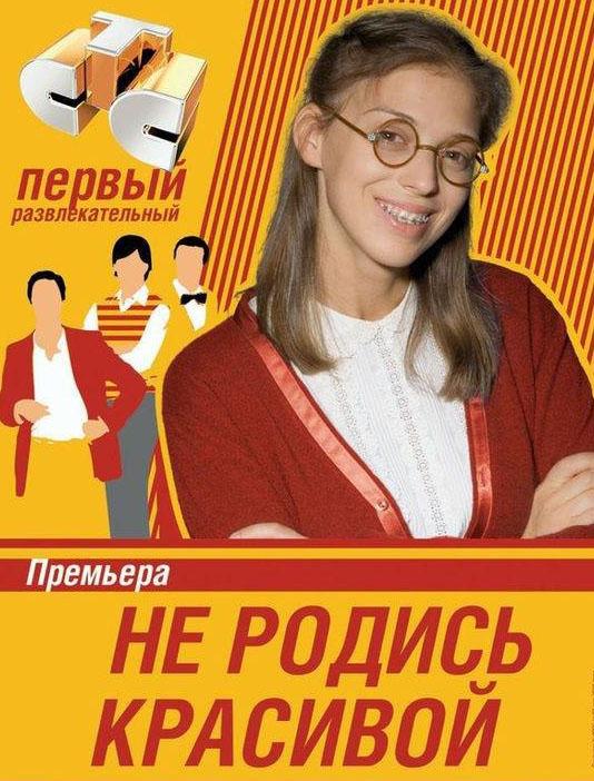 sochetanie-krasnogo-tsveta-v-odezhde-4